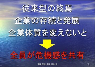 s_スクリーンショット 2013-09-30 15.42.16