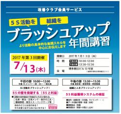 スクリーンショット 2017-02-23 12.58.38